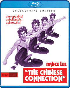 The Chinese Connection (Collector's Edition)