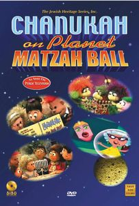 Chanukah on Planet Matzah Ball