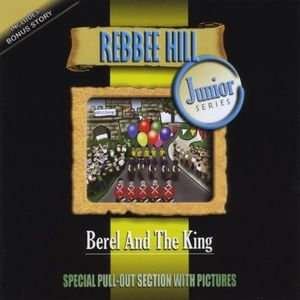 Berel & the King