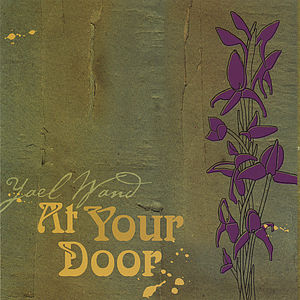 At Your Door