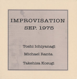 Improvisation Sep 1975