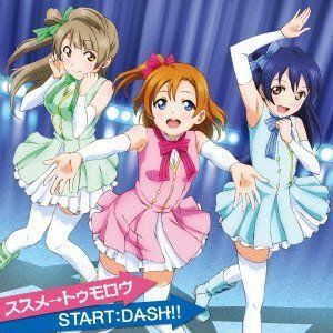 Susume Tommorow/ Start:Dash (Original Soundtrack) [Import]