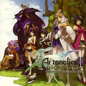 Artonelico 2 (Original Soundtrack) [Import]