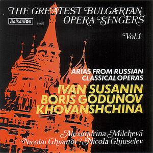 Arias from Russian Operas Vol. 1