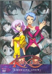Kiddy Grade, Vol. 8: Emerging Anew [Uncut] [Japanimation]