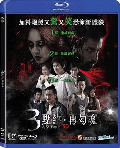 3PM Part 2 [Import]