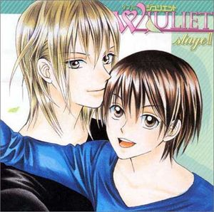 HCD w Juliet II (Original Soundtrack) [Import]