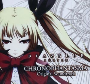 PS3 Game Blazblue Phase 3 Chronopahntasma (Original Soundtrack) [Import]