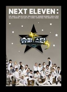 Superstar K 3 Next 11 [Import]
