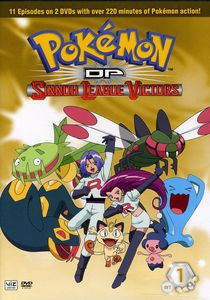 Pokemon DP: Sinnoh League Victors Set 1