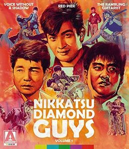 Nikkatsu Diamond Guys 1