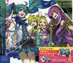 Exit Tunes Presents Vocalogenesis Featuring /  Various [Import]