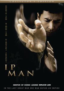 IP Man [Collector's Edition]