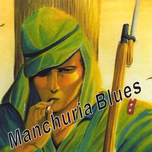 Manchuria Blues