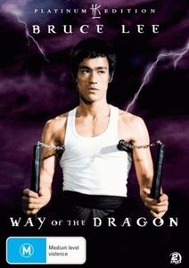 Way Of The Dragon [Import]