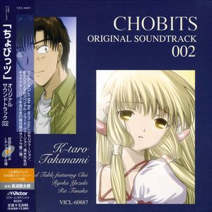 Chobits Original Soundtrack 002 (Original Soundtrack) [Import]