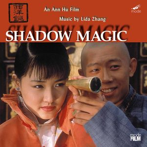 Shadow Magic (Original Soundtrack)