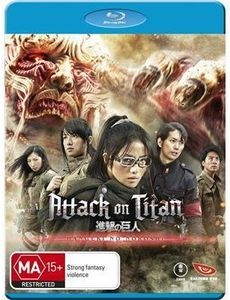 Attack On Titan: Hangeki No Noroshi [Import]