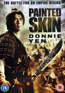 Painted Skin [Import]