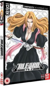 Bleach Series 12 Part 2 Zanpakuto: The Alternate
