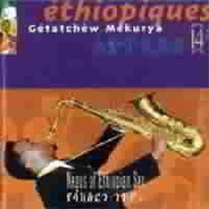 Getatchew Mekurya [Import]