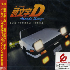 Initial D Arcade Stage Complete Tracks (Original Soundtrack) [Import]
