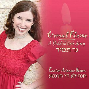 Eternal Flame-A Yiddish Love Story
