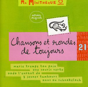 Vol. 21-Ma Minitheque [Import]