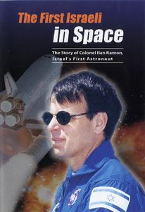 First Israeli in Space