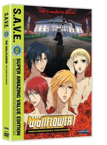 Wallflower: The Complete Collection - S.A.V.E.