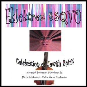 Eklektrex Ssqvo Celebration of Jewish Spirit