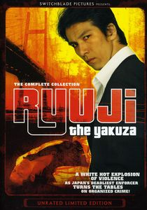 Ryuji The Yakuza [Subtitles] [Fullscreen] [Unrated]