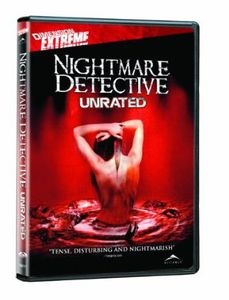 Nightmare Detective [Import]