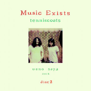 Music Exists Disc 2
