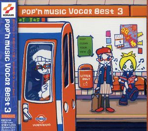 Pop'n Music Vocal Best 3 [Import]