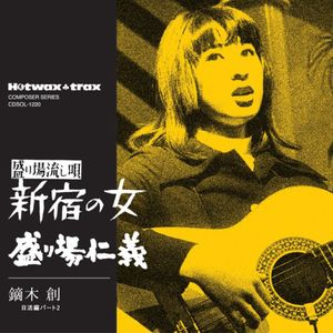Shinjuku No Onna/ Sakariba Jingi (Original Soundtrack) [Import]