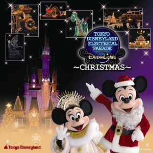 Tokyo Disneyland Electrical Parade (Original Soundtrack) [Import]