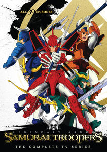 Samurai Troopers Complete TV Series