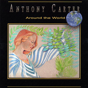 Around the World Deluxe
