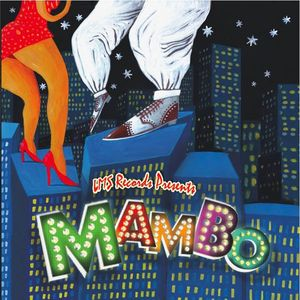 LMS Records: Mambo /  Various