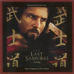 Last Samurai (Original Soundtrack) [Import]