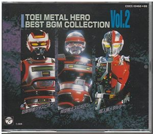 Best BGM Collection 2 [Import]