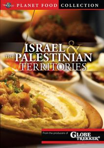 Planet Food: Isreal & Palestinian Territories