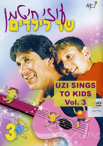 Uzi Hitman Sings to Kids, Vol. 3