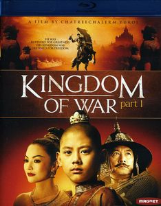 Kingdom of War Part I