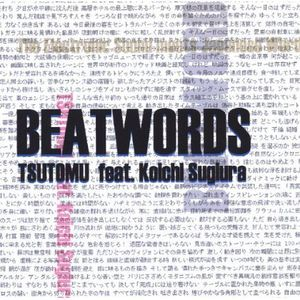 Beatwords