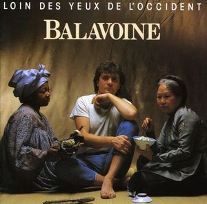 Loin Des Yeux De L'Occident [Remastered] [Import]