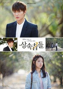 Heirs (Original Soundtrack) [Import]