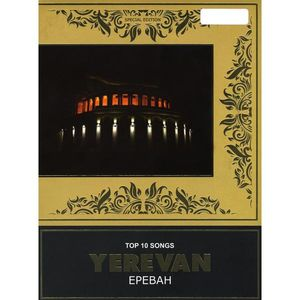 Top Ten Songs About Yerevan