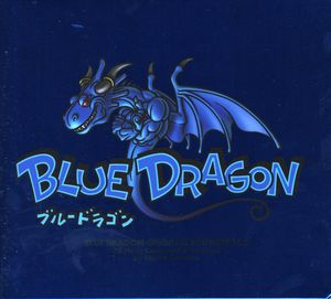Blue Dragon (Original Soundtrack) [Import]